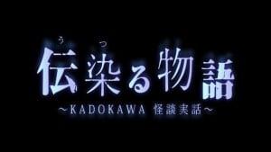 4k-kadokawa