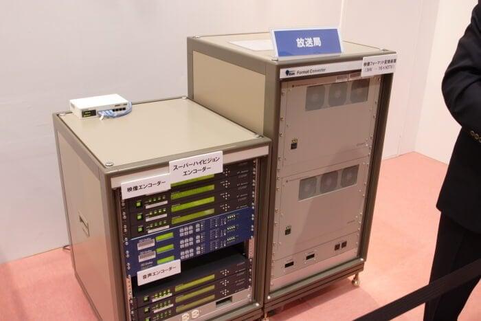 8K-history-2006-encoder