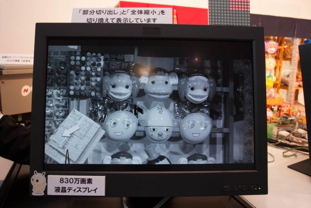 8K-history-2007-display