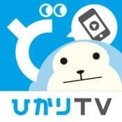 「ひかりTVどこでも」が4Kに対応、世界初モバイル向けHDR対応コンテンツ配信開始