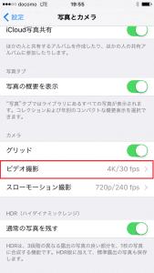 iPhone6s_5