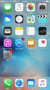 iPhone6s_6