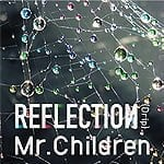 4Kで観たミスチルの「REFLECTION」ツアーファイナルは最高!!