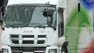 世界初8K(Super-Hi-Vision:SHV)対応中継車(SHC-1)と22.2ch対応音声中継車(SA-1)レビュー