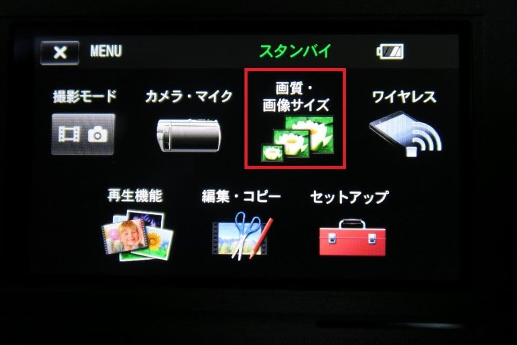 KDR-AX30_menu