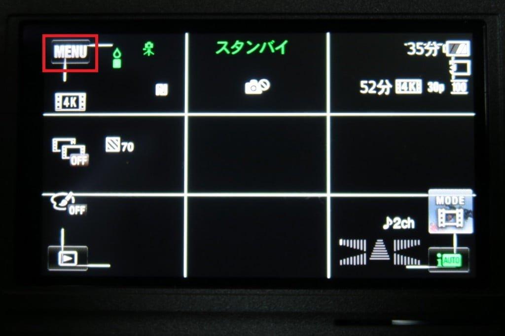 KDR-AX30_monitor
