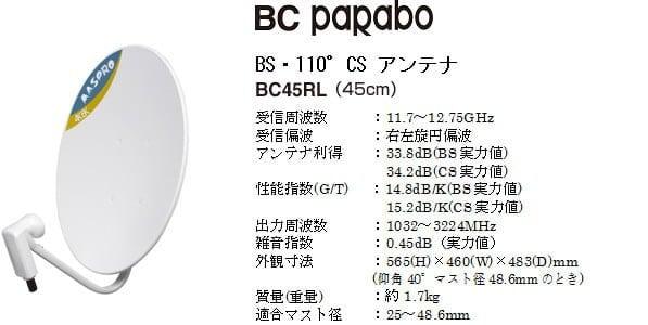 bc45rl_02 (1)