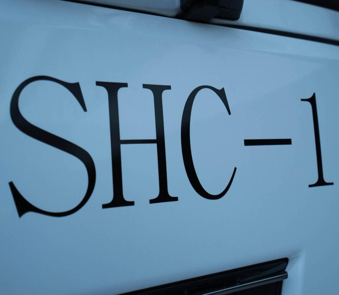 【第45回番組技術展レポート~part1~】8K対応中継車(SHC-1)に乗ってきました!