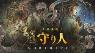 【4K制作】人気小説、「精霊の守り人」が綾瀬はるか主演にて実写化!