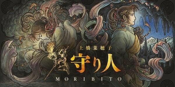 //www.kaiseisha.co.jp/special/moribito/