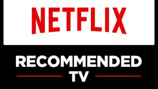 ネットフリックス、2016年版「Netflix推奨テレビ」を発表!