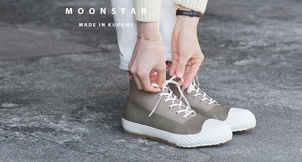 moonstar-3