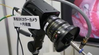 技研公開2016~part5~医療現場での8K活用