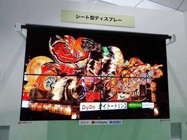 『フルスペック8Kスーパーハイビジョン』を観た!「NHK 技研公開 2016」レポート~Part1~