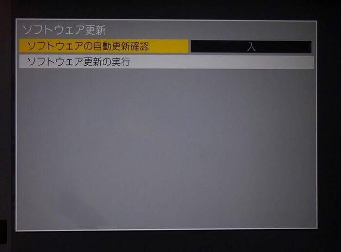 DSC09310