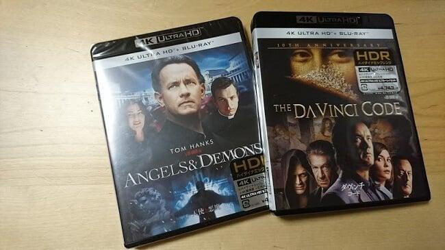 10月28日公開の「インフェルノ」。「ダ・ヴィンチ・コード」「天使と悪魔」を4K Ultra HD Blu-rayで見て予習しよう!