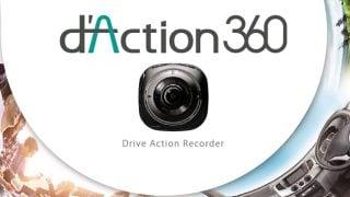 ドライブレコーダ付き360° 4Kカメラ『d'Action 360(ダクション 360)』2月8日発売!