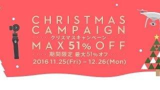 DJI JAPAN が11月25日(金)よりドローンのSALE開始!最大51%OFF