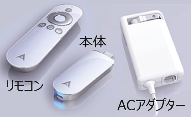 ccc-air-2