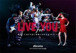 live-for-you-docomo