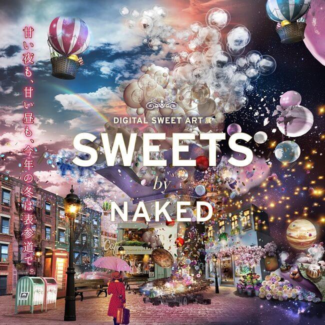 sweet-naked-2