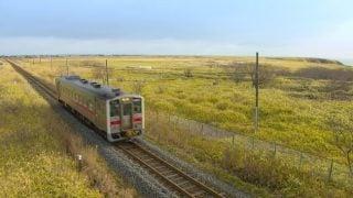 北海道の消えゆく懐かしい風景を4K映像で撮影『北の秘境駅物語』3月22日Blu-rayで発売。