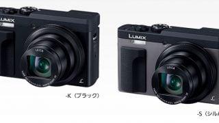 LUMIX DC-TZ90 6月発売 SNS映えする写真を撮ろう!