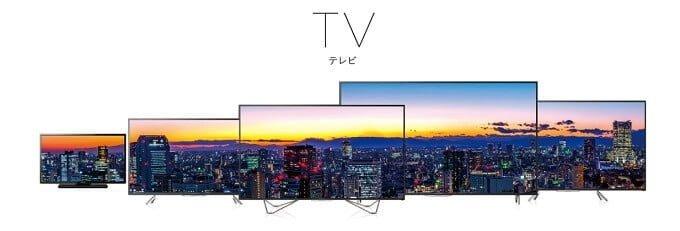 FUNAIブランドの4Kテレビ ヤマダ電機が国内独占販売!