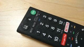 6月7日 新しいブラビアのCM公開。Andoroid TVの音声検索がさらに進化!!
