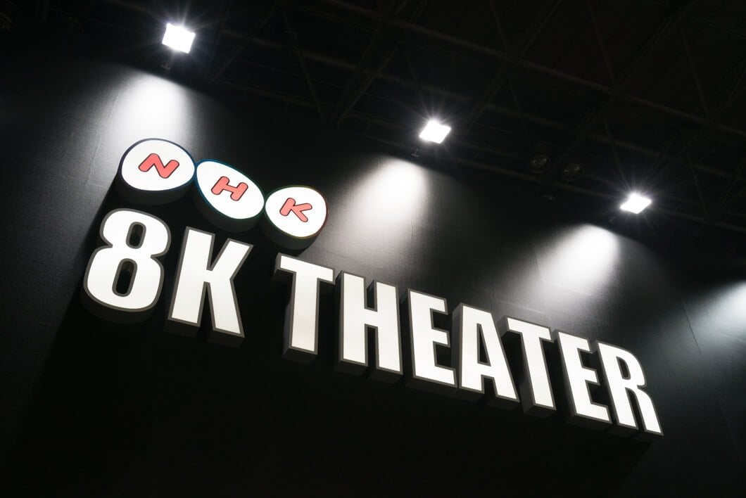 NHKが8Kイベント 8/1~8/4開催 「Perfume×Technology」「サカナクションライブ2017」も!