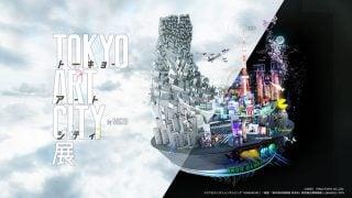 4Kプロジェクター70台使用 6月16日開催「TOKYO ART CITY by NAKED」夏休みに行こう!!