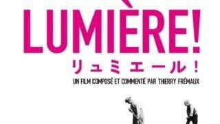 4Kお勧め映画『リュミエール!』120年前の映像が4Kでよみがえる