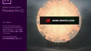 12月2日(土)「Adobe Creative Cloud」無料セミナー開催!