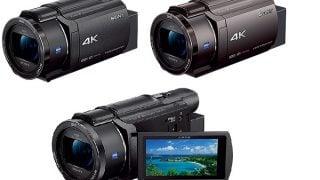 SONY 自動編集機能を強化で、SNSのUPに便利な4Kビデオ「FDR-AX60」「FDR-AX45」を2月9日発売