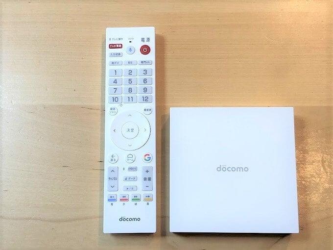 4K HDR対応「ドコモテレビターミナル」使い勝手や視聴方法について