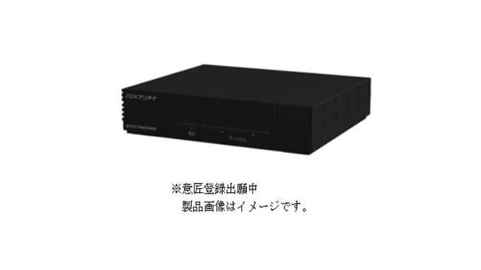 DXアンテナから、新4K衛星放送用「4K BS/CSチューナー DIR4000」2018年11月発売