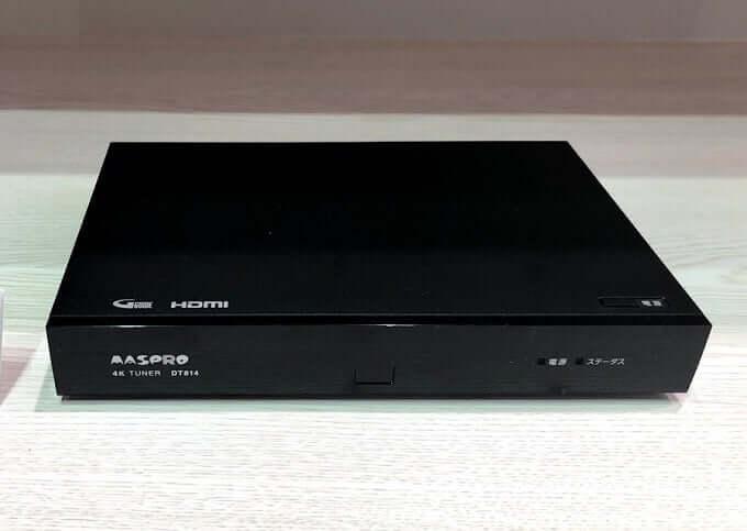新4K8K衛星放送目前! マスプロ電工 4Kチューナー「DT814」12月発売