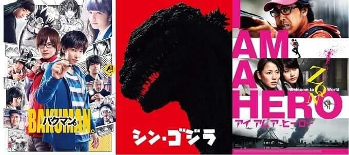 8月1日から 東宝が製作・配給した話題の映画が見放題になる!!『シン・ゴジラ』も追加!