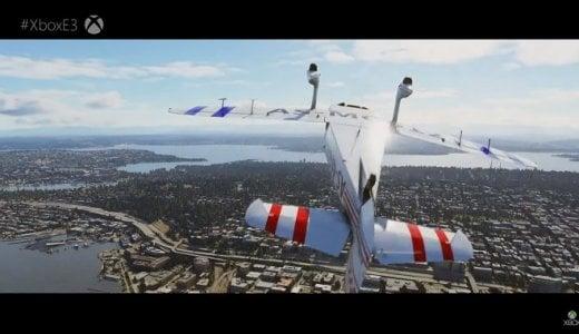 『Microsoft Flight Simulator』Azure AI採用で2020年に登場!!