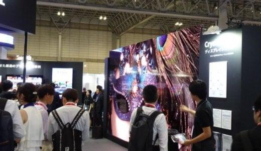 「デジタルサイネージジャパン2019」4K・8Kの近未来を体験!!