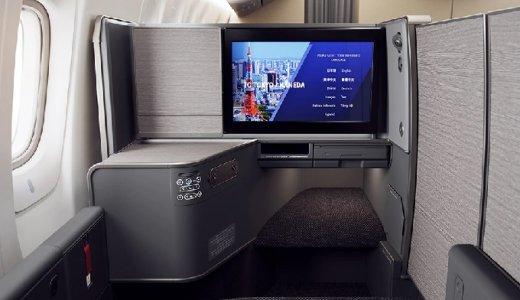 ANAの座席の一部(B777-300ER)に4Kモニター設置 飛行機はより快適に?!