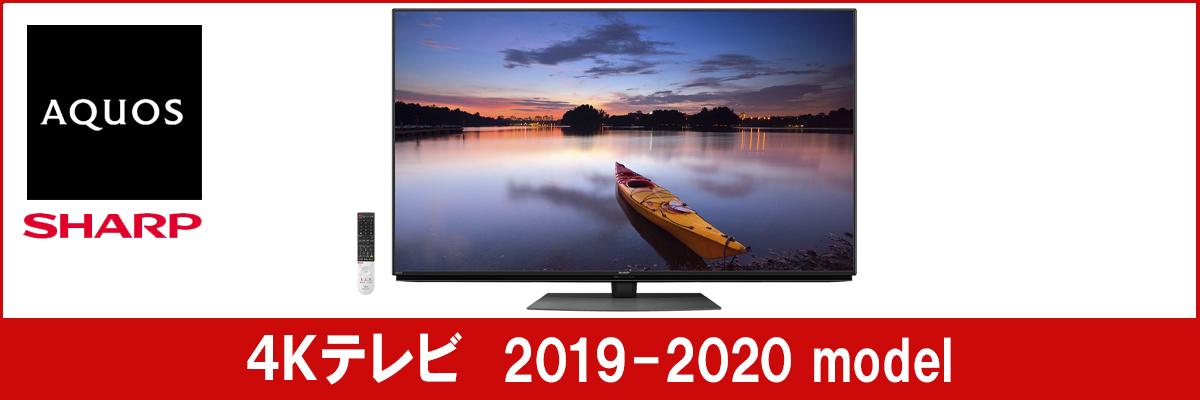 おすすめ 有機 el 2020 テレビ